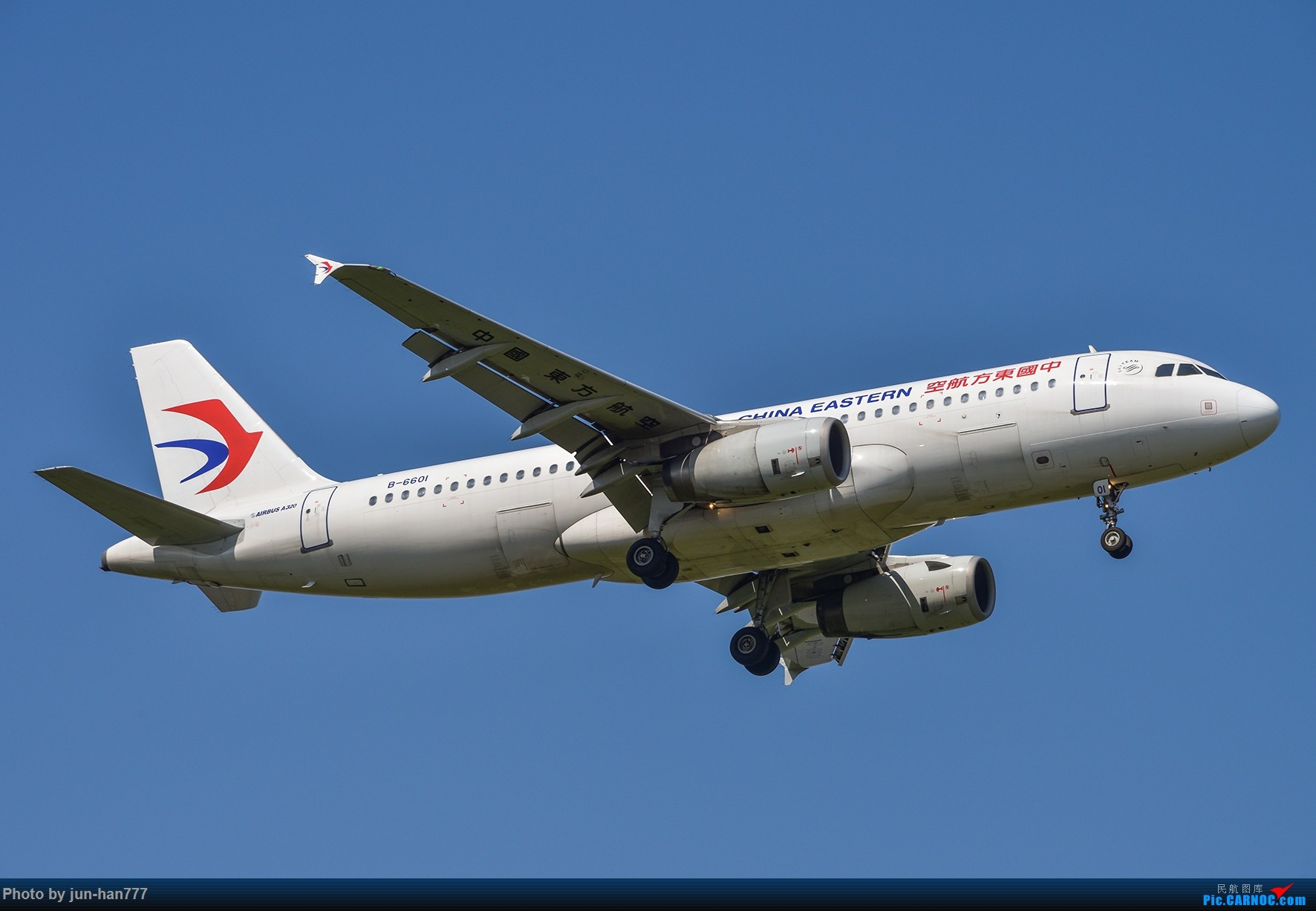 Re:[原创]PVG 很是有点伤感也许以后不会再常来拍机了 AIRBUS A320-200 B-6601