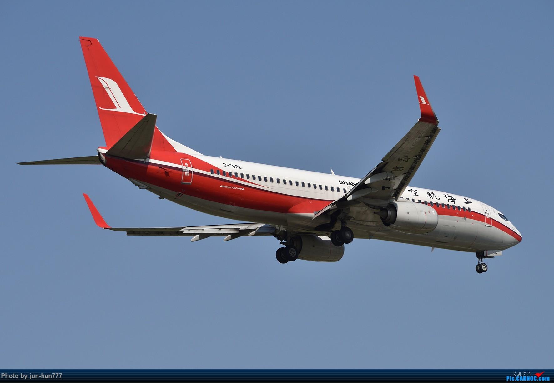 Re:[原创]PVG 很是有点伤感也许以后不会再常来拍机了 BOEING 737-800 B-7632