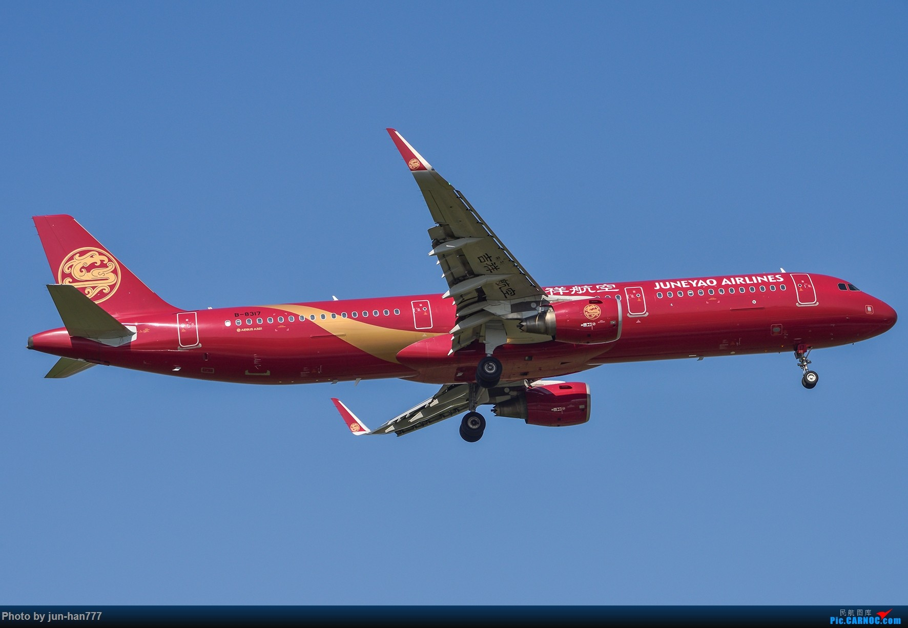 Re:[原创]PVG 很是有点伤感也许以后不会再常来拍机了 AIRBUS A321-200 B-8317