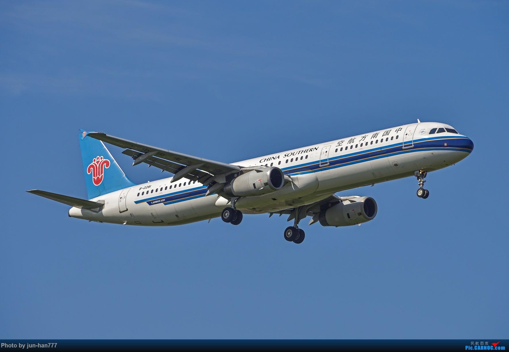 Re:[原创]PVG 很是有点伤感也许以后不会再常来拍机了 AIRBUS A321-200 B-2281