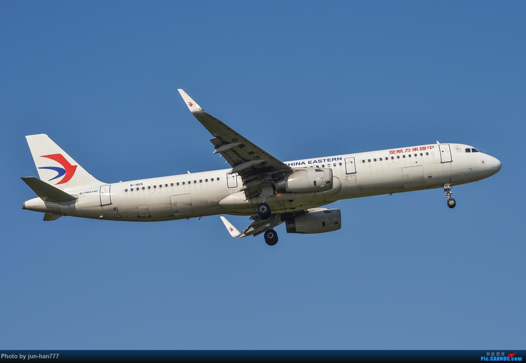 Re:[原创]PVG 很是有点伤感也许以后不会再常来拍机了 AIRBUS A321-200 B-1615