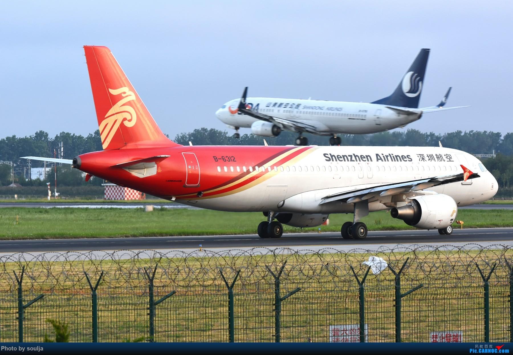 Re:[原创]TAO AIRBUS A320-200 B-6312 中国青岛流亭国际机场