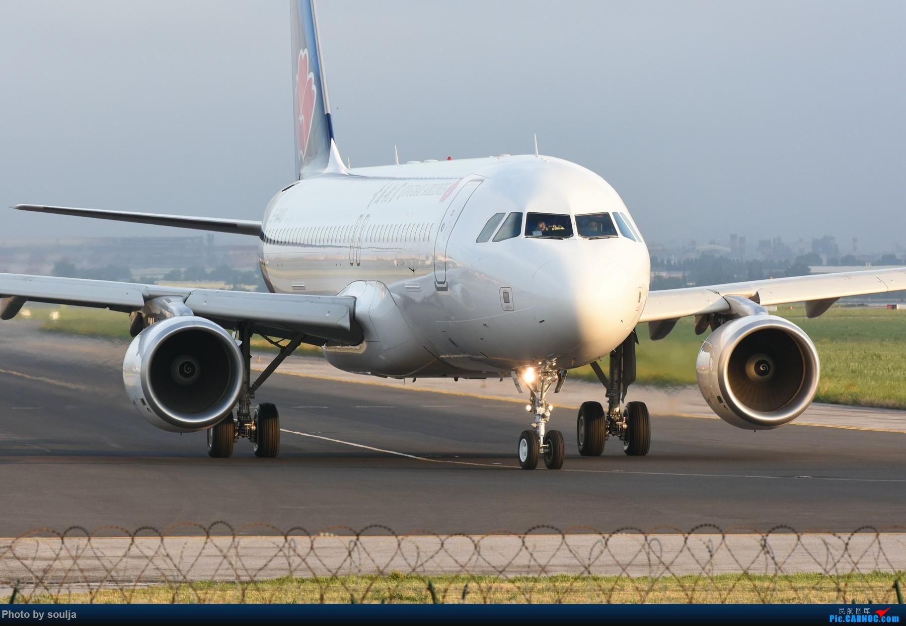 Re:[原创]TAO A320