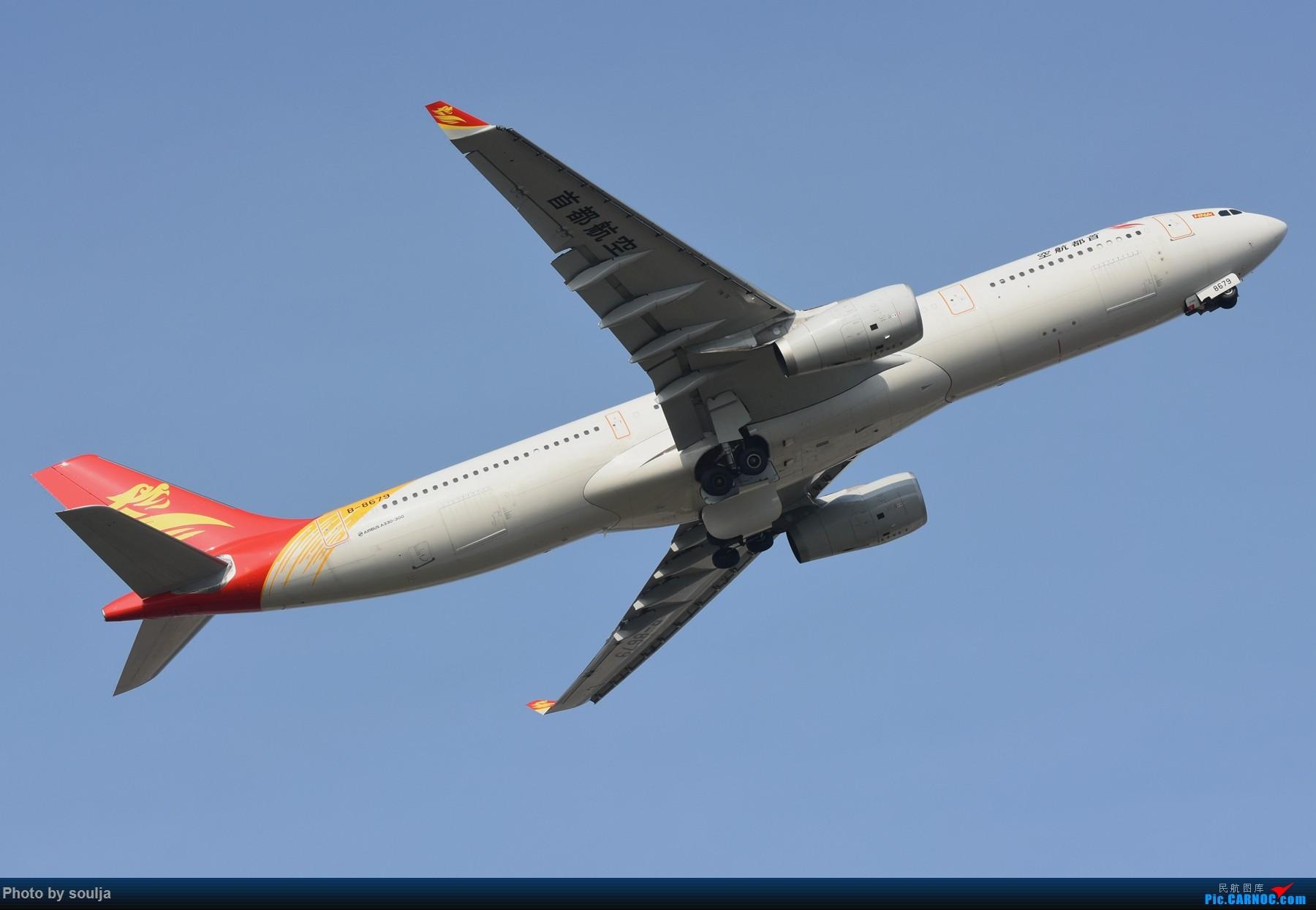 Re:TAO AIRBUS A330-300 B-8679 中国青岛流亭国际机场