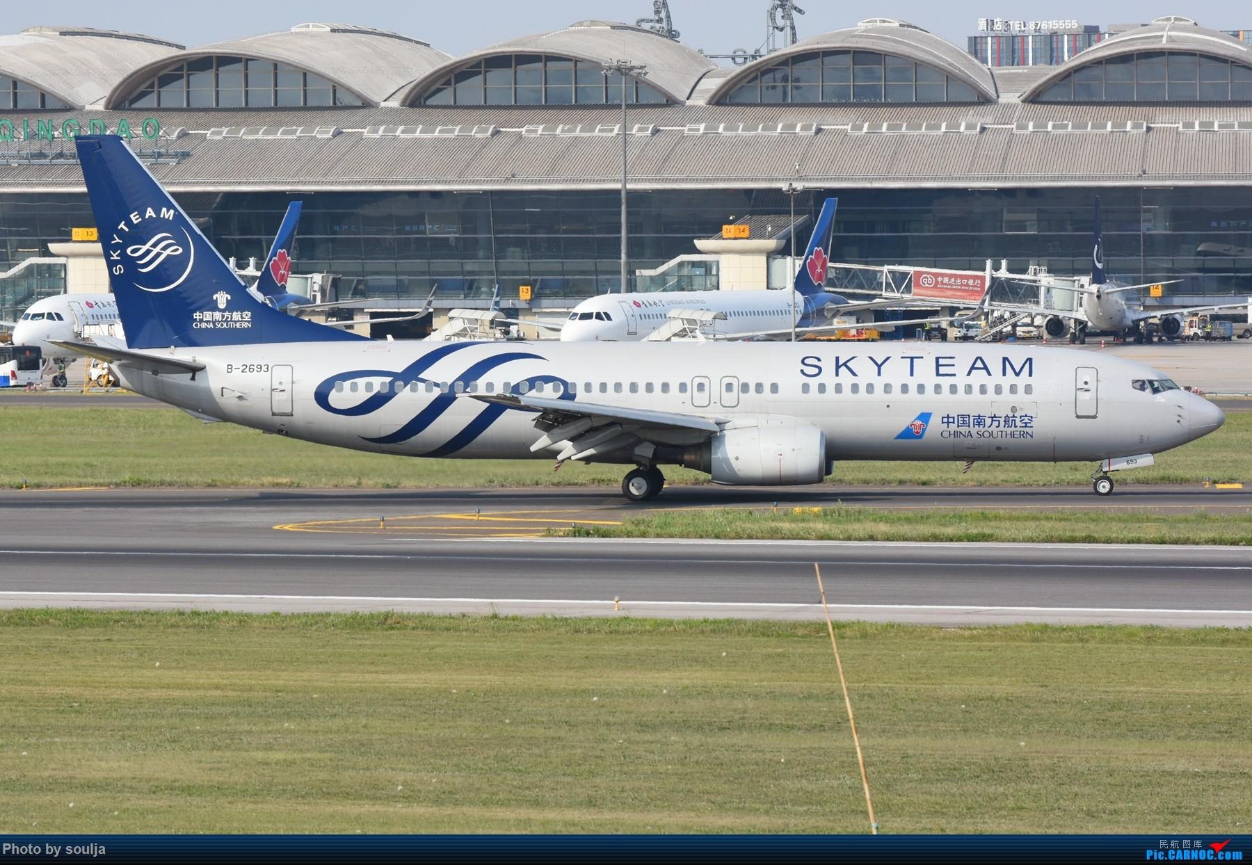 Re:[原创]TAO BOEING 737-800 B-2693 中国青岛流亭国际机场
