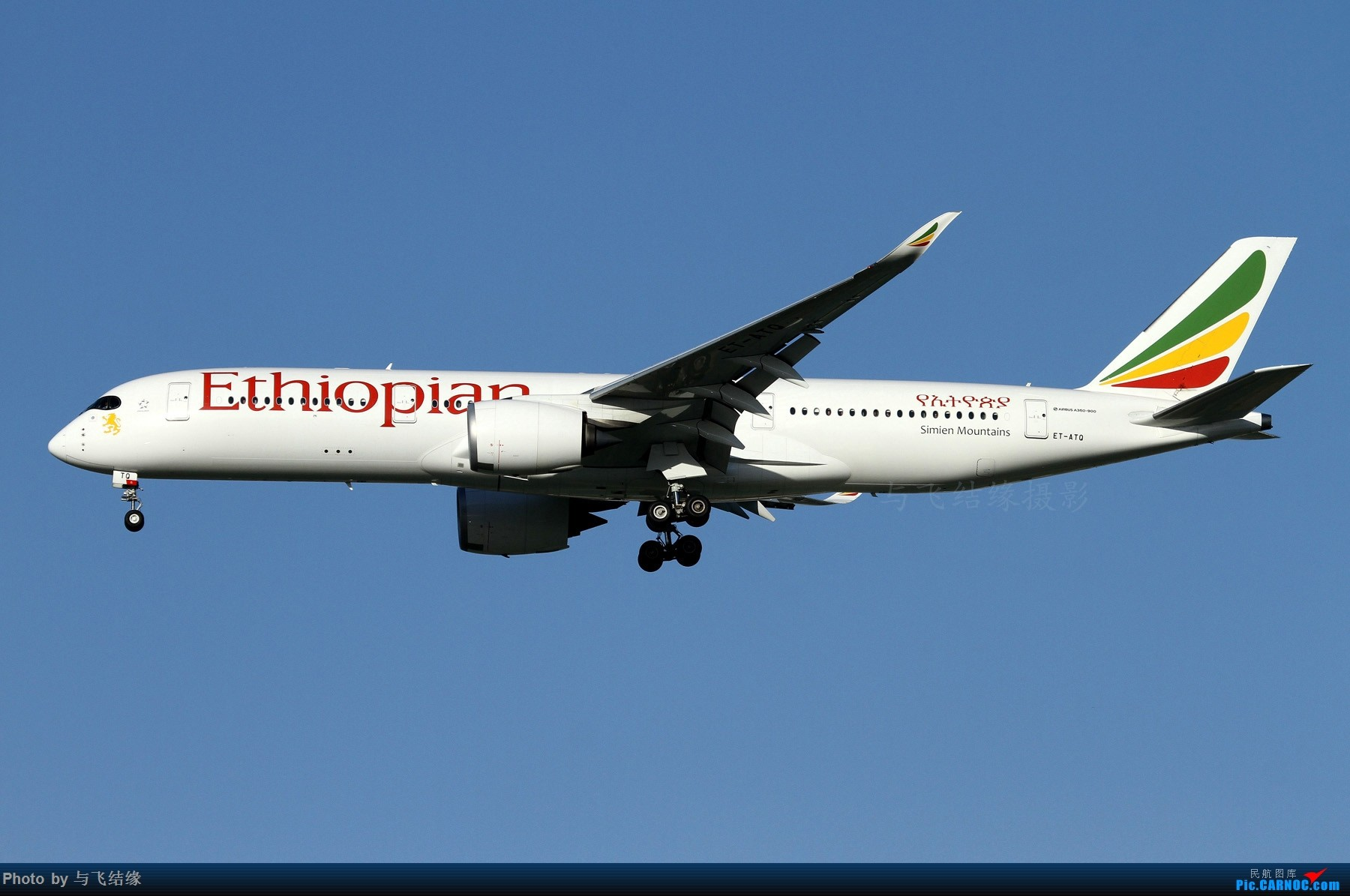 Re:[原创]端午发图之飞机飞机就要飞着拍才叫拍飞机! AIRBUS A350-900 ET-ATQ 中国北京首都国际机场