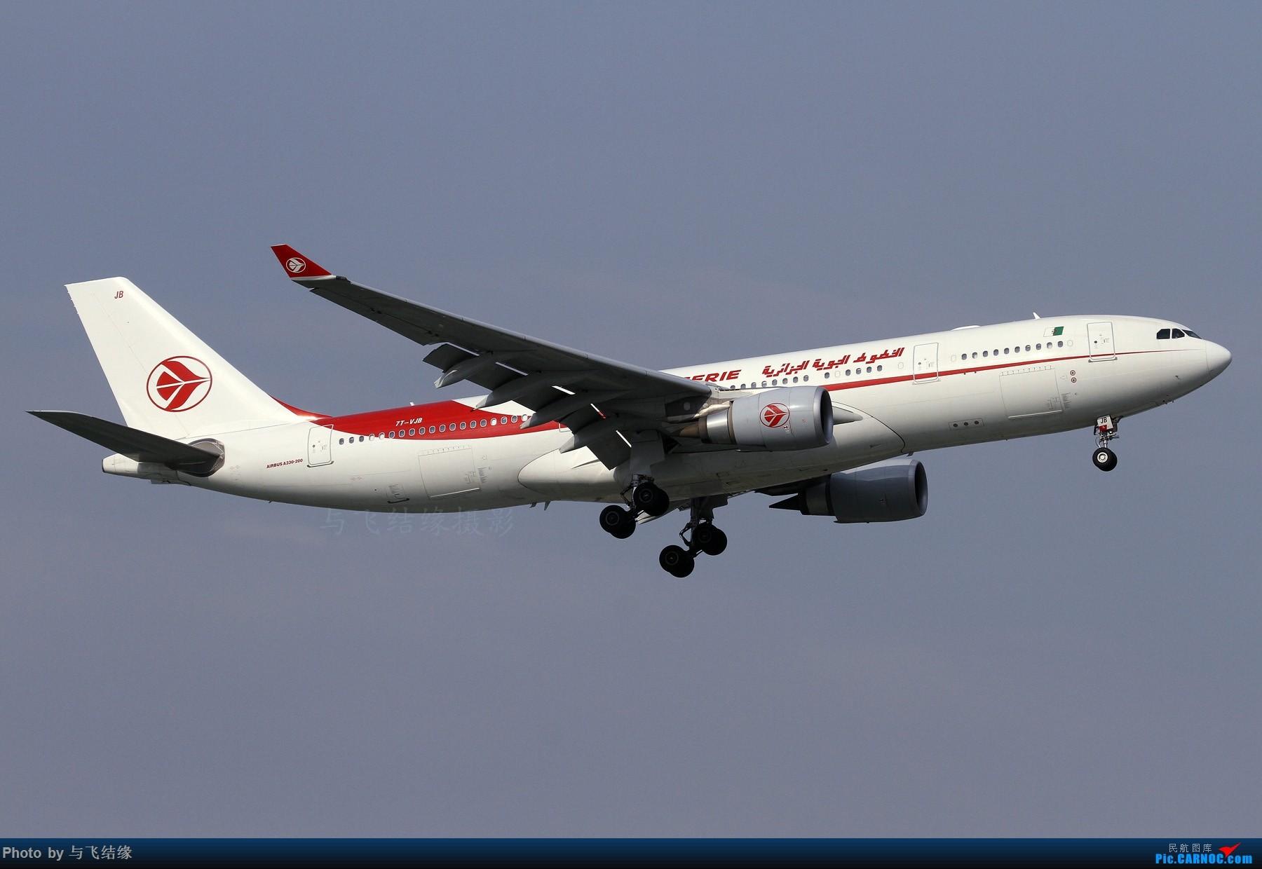 Re:[原创]端午发图之飞机飞机就要飞着拍才叫拍飞机! AIRBUS A330-200 7T-VJB 中国北京首都国际机场
