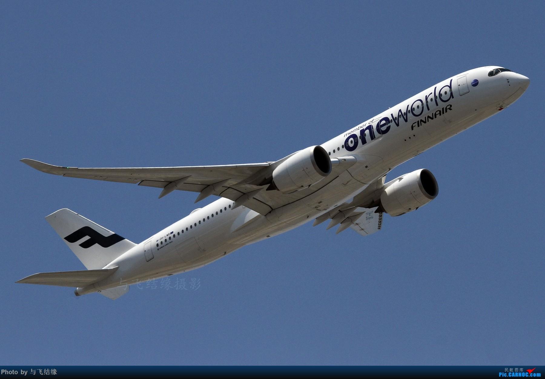 Re:[原创]端午发图之飞机飞机就要飞着拍才叫拍飞机! AIRBUS A350-900 OH-LWB 中国北京首都国际机场