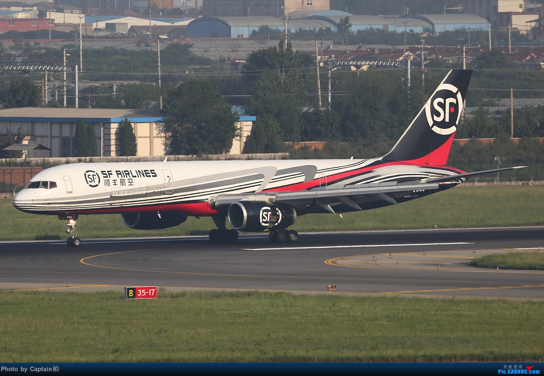 [原创]青岛随拍 BOEING 757-200 B-2844 中国青岛流亭国际机场