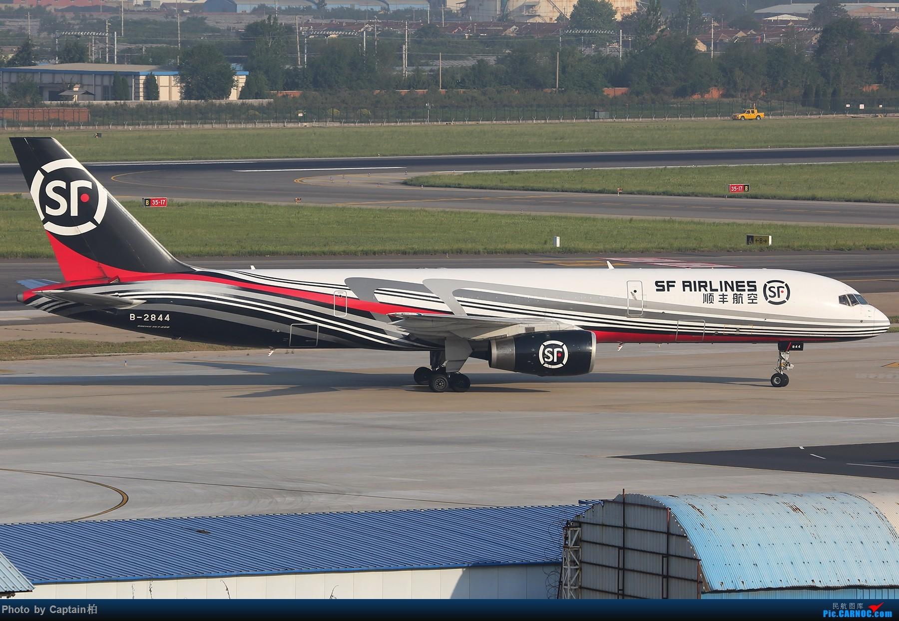 Re:[原创]青岛随拍 BOEING 757-200 B-2844 中国青岛流亭国际机场