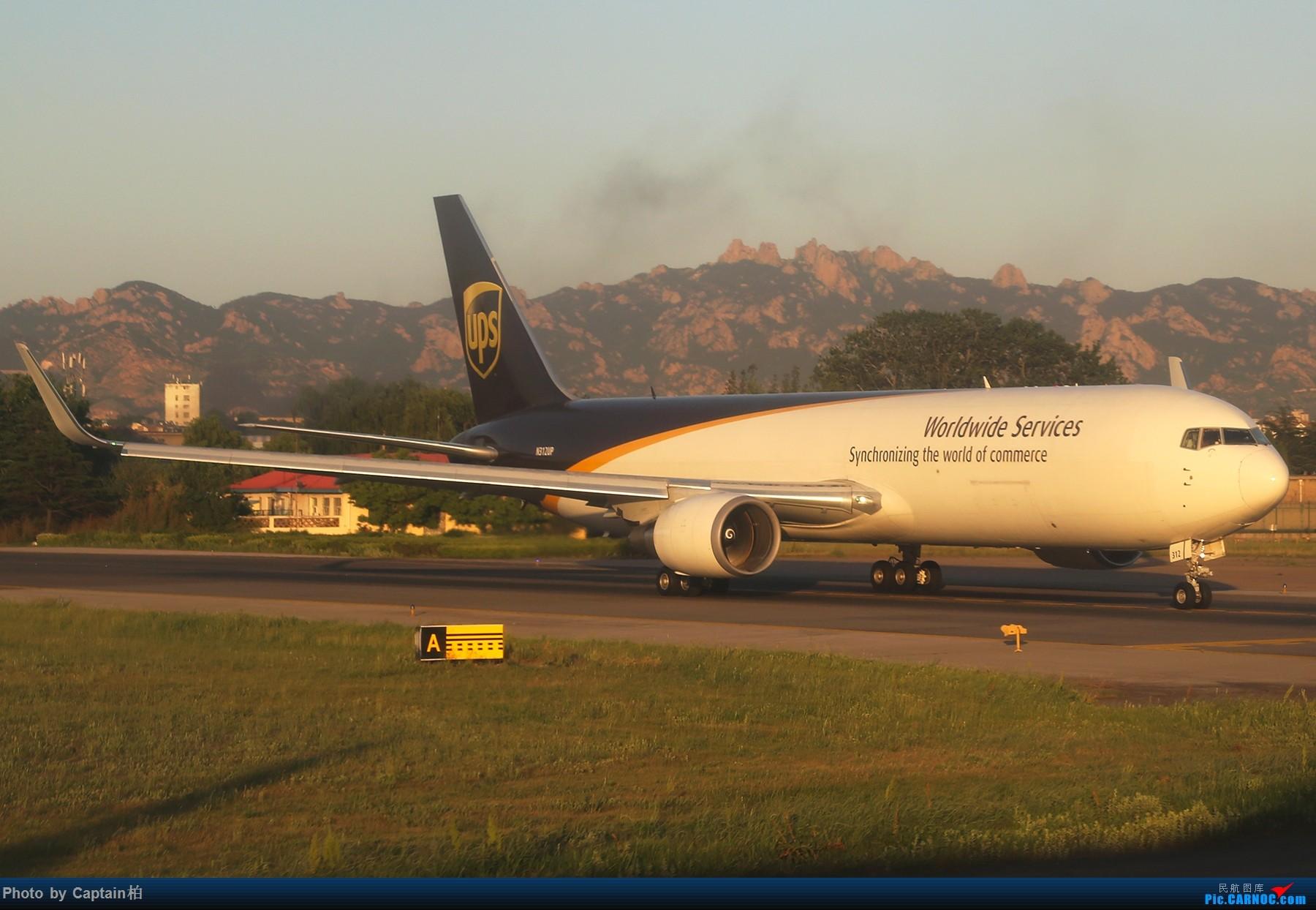 Re:[原创]青岛随拍 BOEING 767-300ER N312UP 中国青岛流亭国际机场