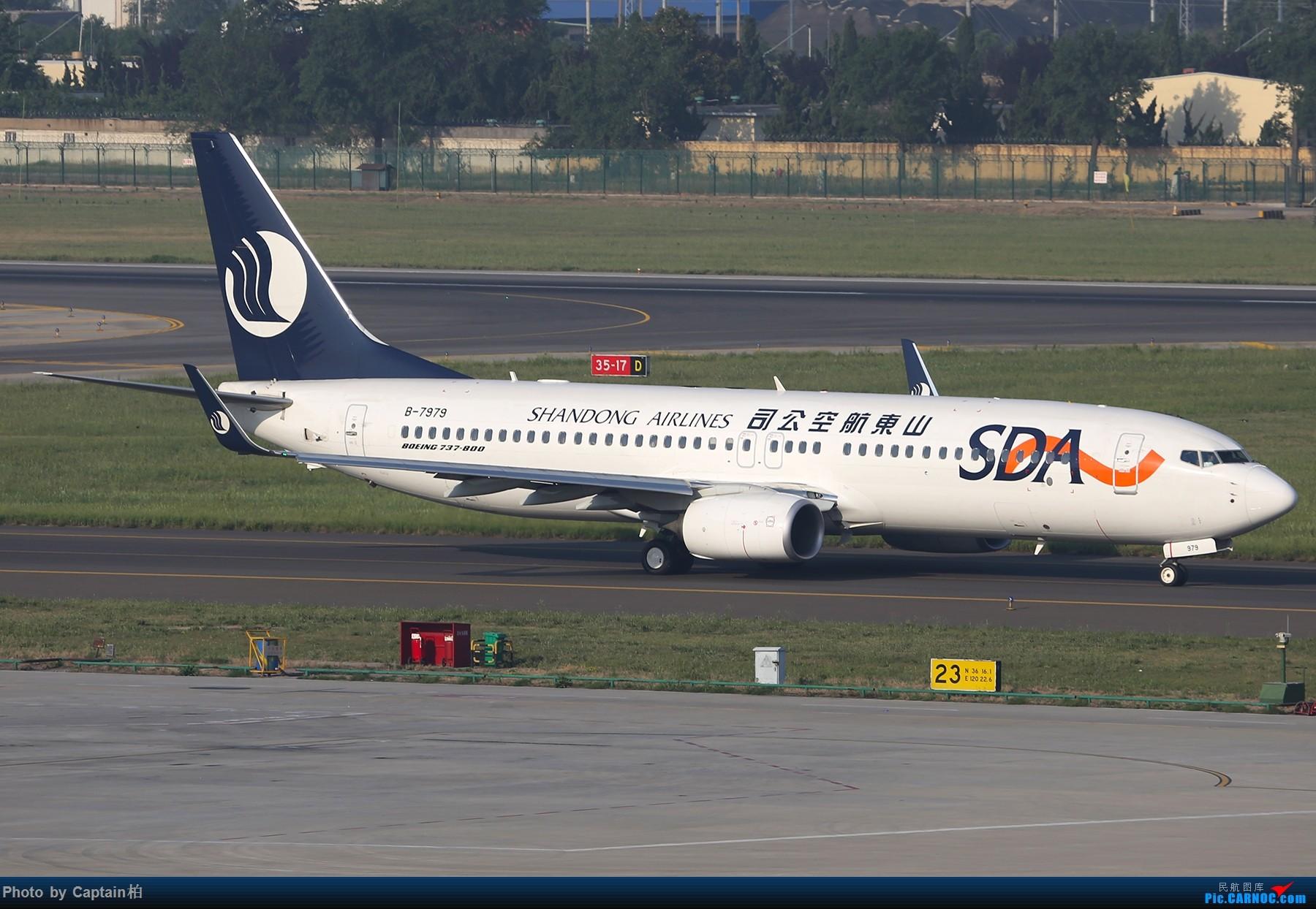 Re:[原创]青岛随拍 BOEING 737-800 B-7979 中国青岛流亭国际机场