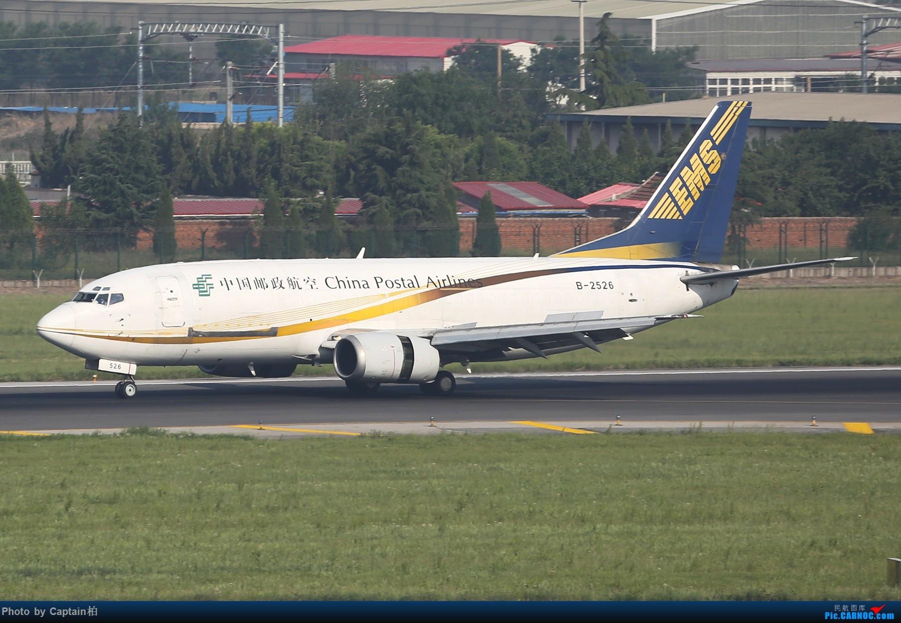 Re:[原创]青岛随拍 BOEING 737-300 B-2526 中国青岛流亭国际机场