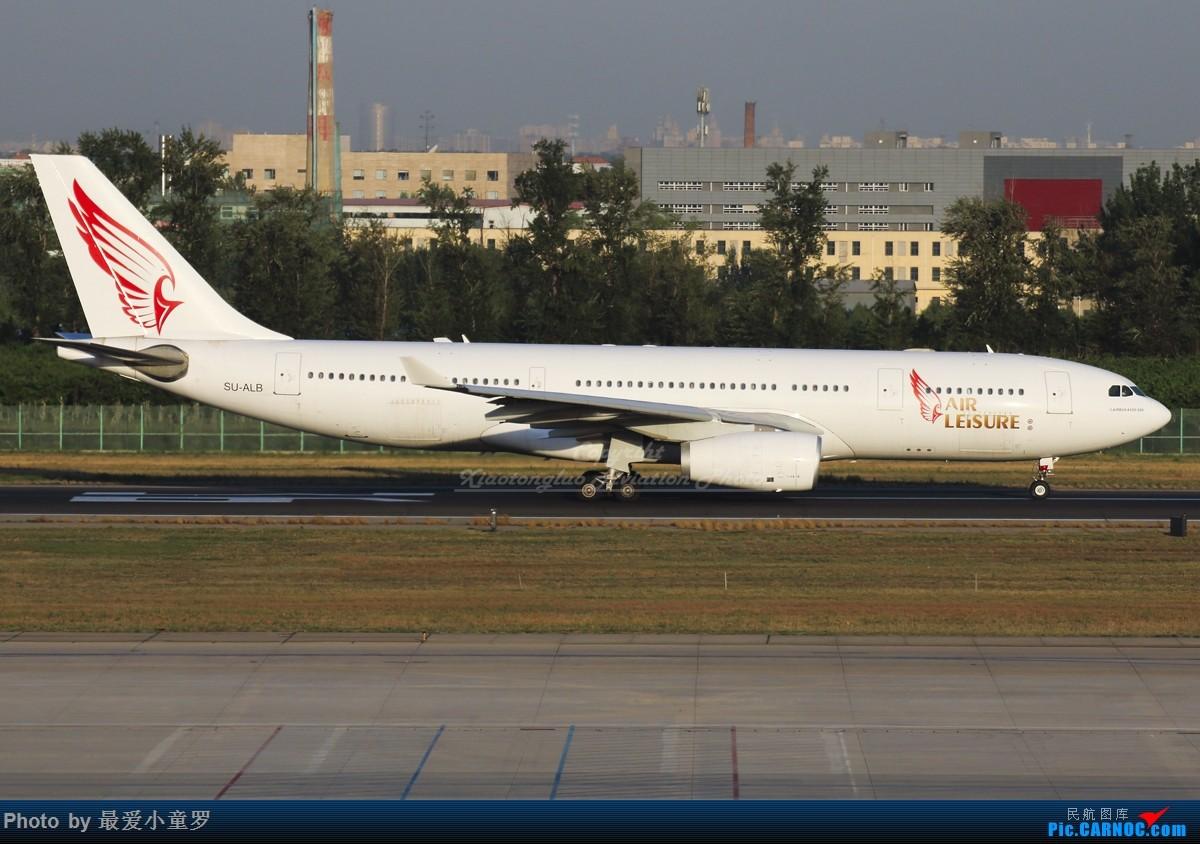 [原创]一图党——冒泡,埃及休闲行风航空空客A330-200 AIRBUS A330-200 SU-ALB 中国北京首都国际机场