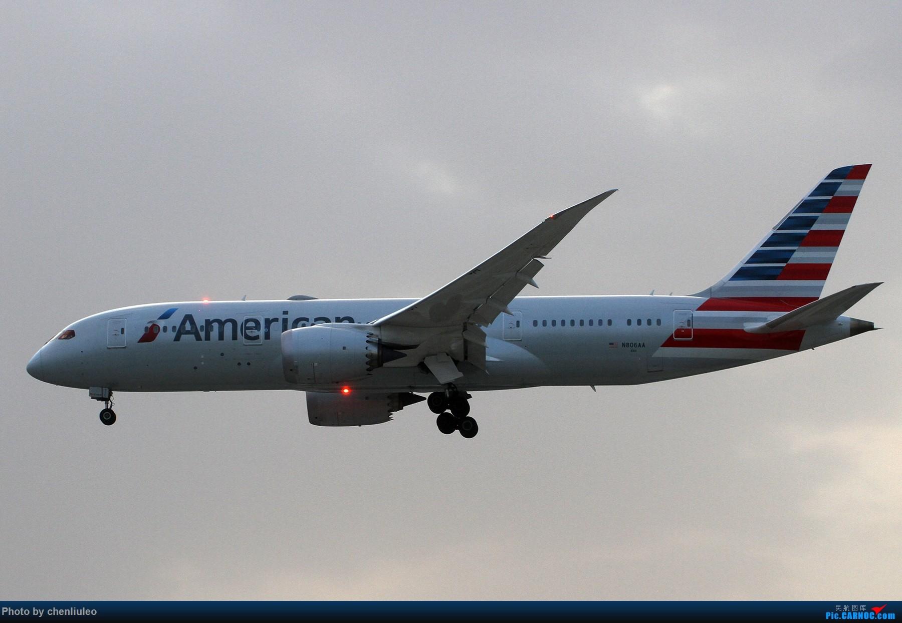 Re:[原创]【北美飞友会】芝加哥奥黑尔机场首拍 BOEING 787-8 N806AA 美国芝加哥奥黑尔国际机场