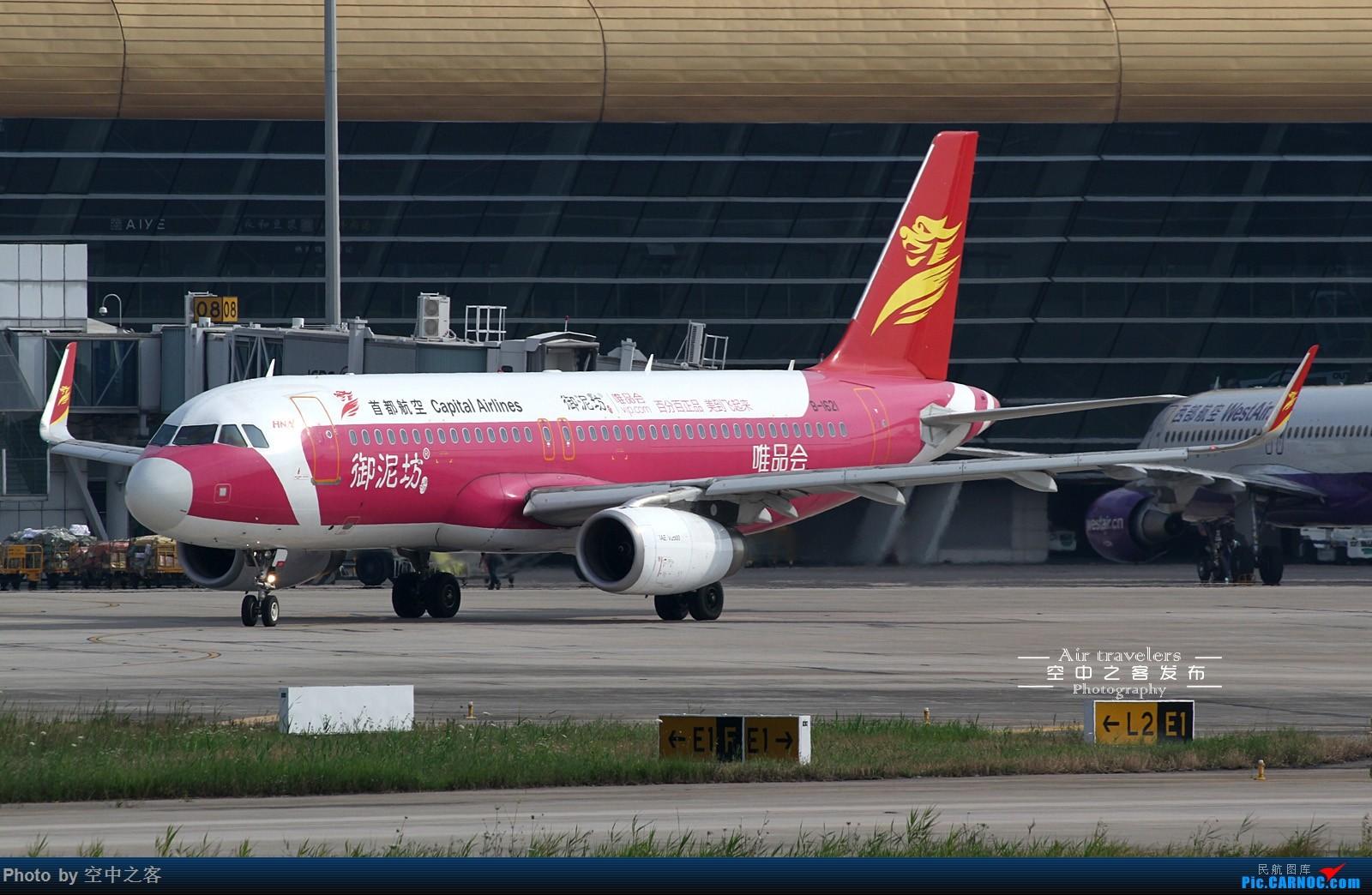 "Re:[原创][合肥飞友会·霸都打机队]空中之客发布 终于在小伙伴们的帮助下拍到幸福航空""黄山号"" AIRBUS A320-200 B-1621 合肥新桥国际机场"