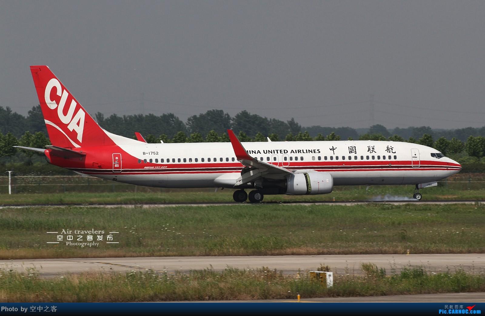 "Re:[原创][合肥飞友会·霸都打机队]空中之客发布 终于在小伙伴们的帮助下拍到幸福航空""黄山号"" BOEING 737-800 B-1752 合肥新桥国际机场"