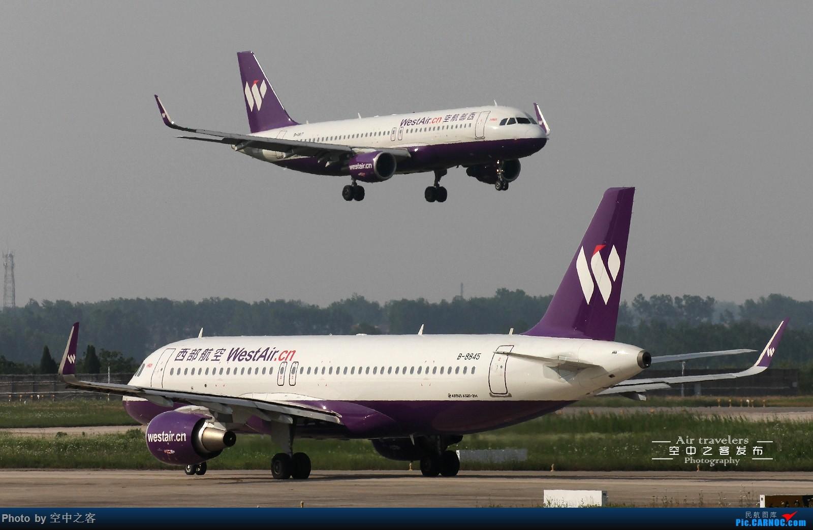 "Re:[原创][合肥飞友会·霸都打机队]空中之客发布 终于在小伙伴们的帮助下拍到幸福航空""黄山号"" AIRBUS A320-200 B-8845 合肥新桥国际机场"