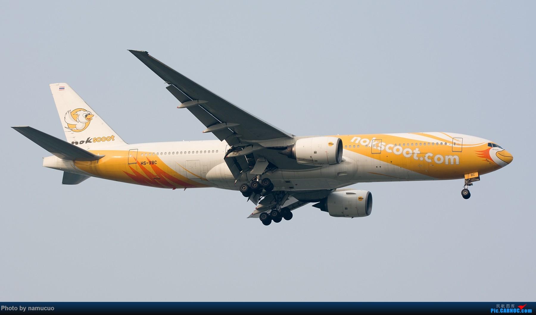 [原创]【TSN】端午黄昏等拍一小时,12架,各有各的色彩也算收获吧 BOEING 777-200 HS-XBC