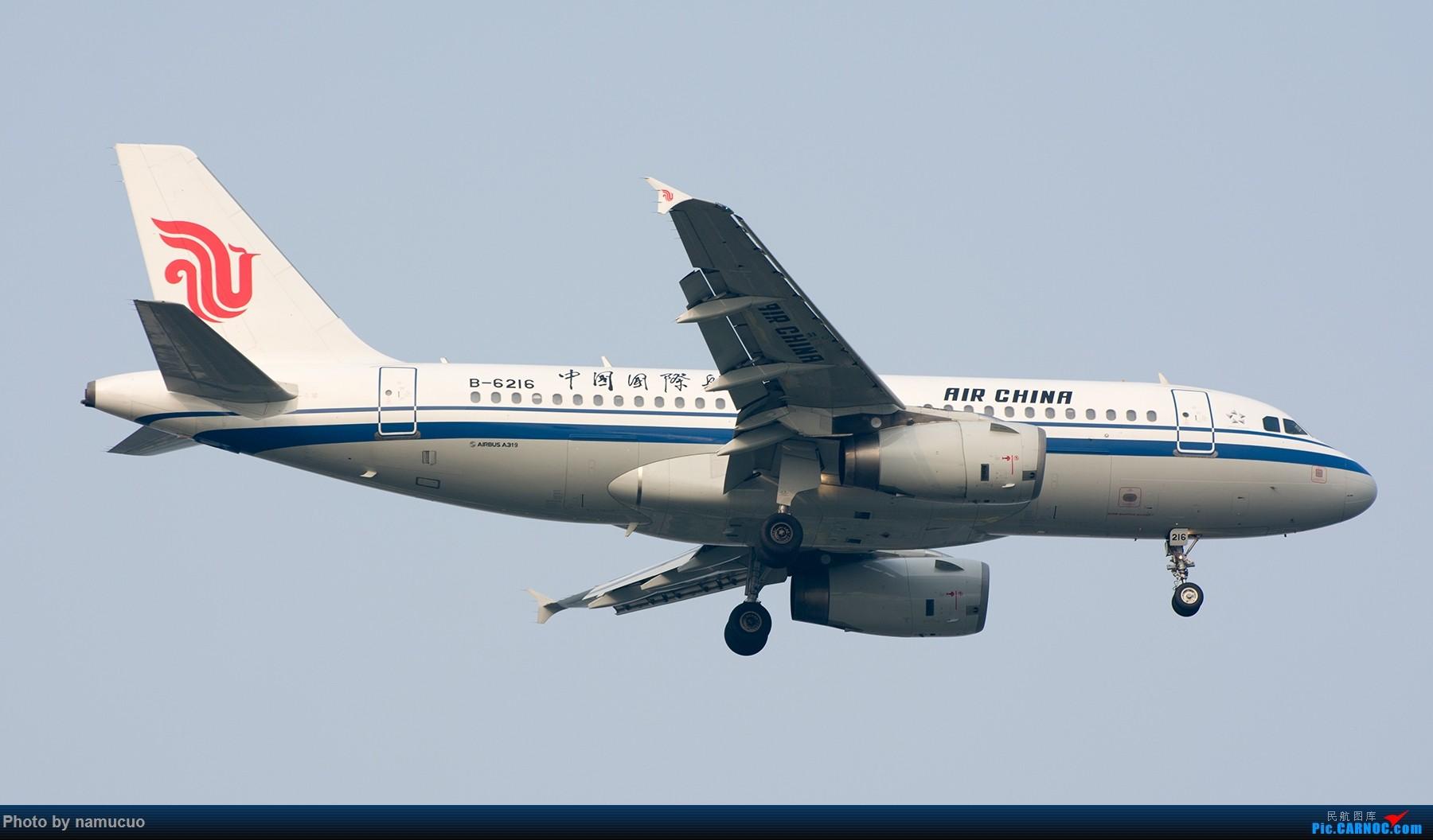 Re:[原创]【TSN】端午黄昏等拍一小时,12架,各有各的色彩也算收获吧 AIRBUS A319-100 B-6216