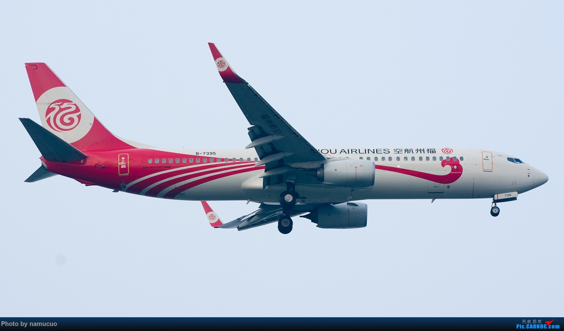 Re:[原创]【TSN】端午黄昏等拍一小时,12架,各有各的色彩也算收获吧 BOEING 737-800 B-7395