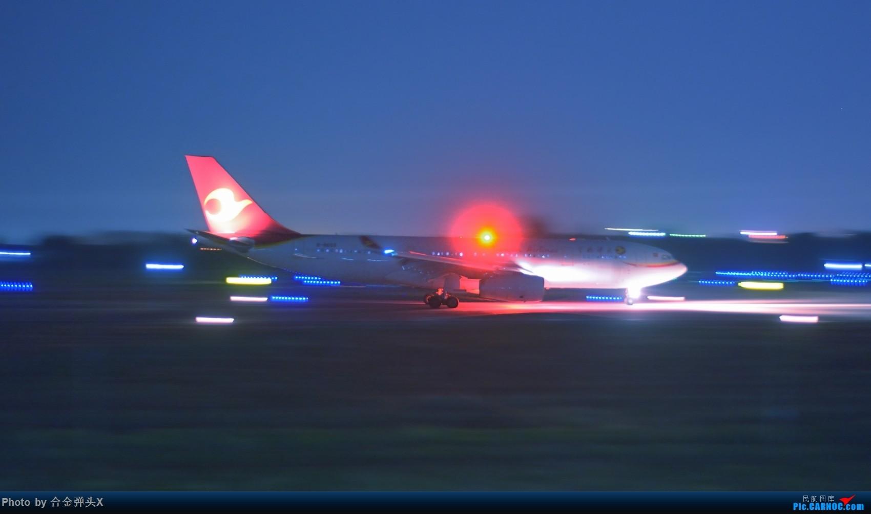 [原创]【CTU】夜色下1/10s的动感瞬间 AIRBUS A330-200  中国成都双流国际机场