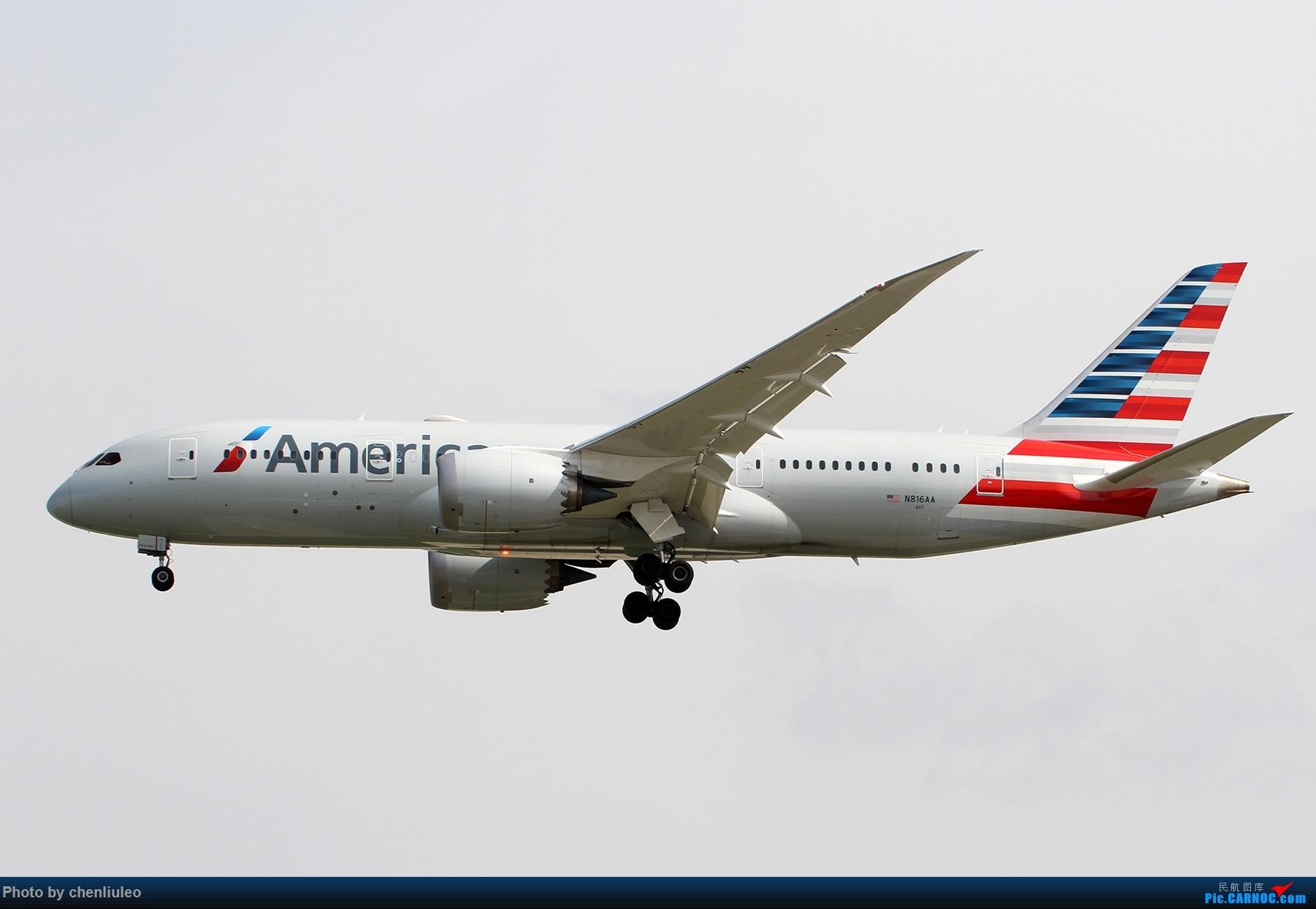 Re:[原创]【北美飞友会】芝加哥奥黑尔机场首拍 BOEING 787-8 N816AA 美国芝加哥奥黑尔国际机场