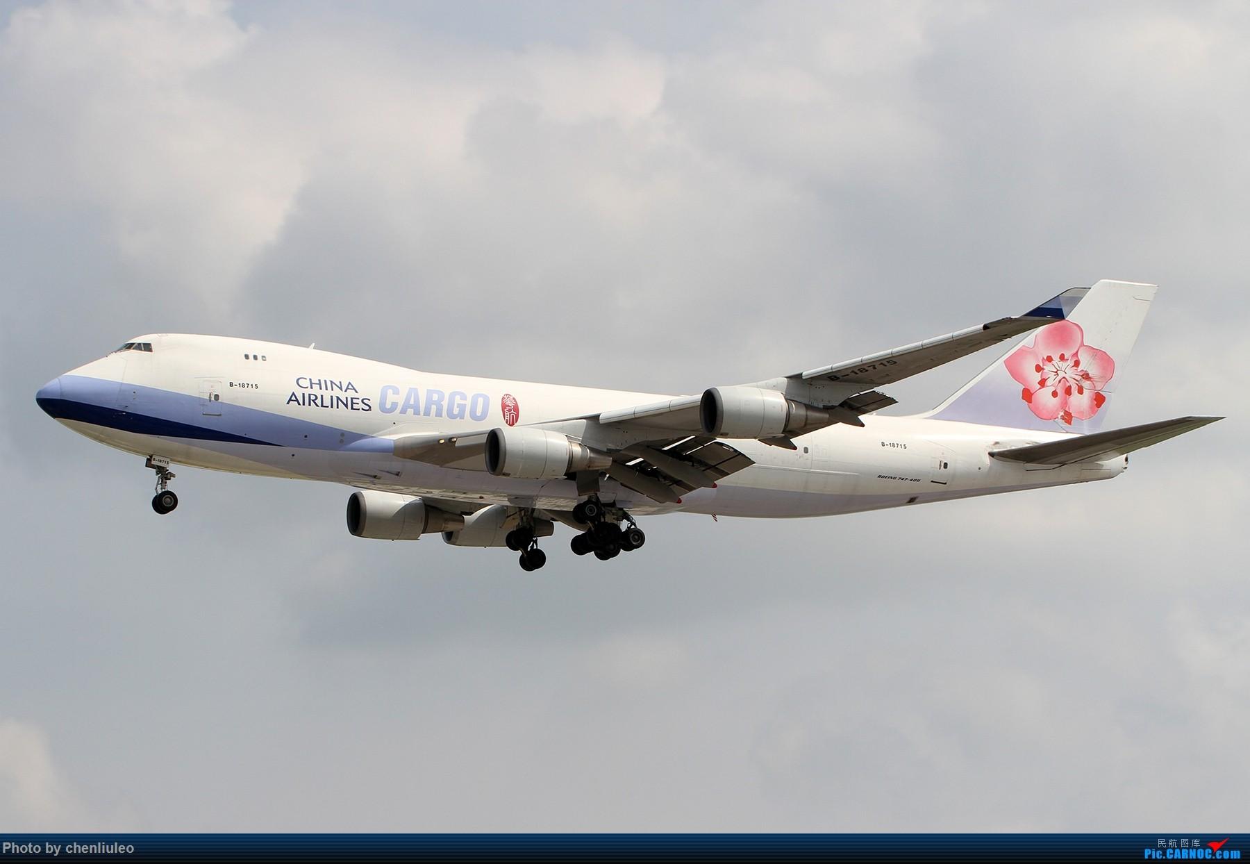 Re:[原创]【北美飞友会】芝加哥奥黑尔机场首拍 BOEING 747-400 B-18715 美国芝加哥奥黑尔国际机场
