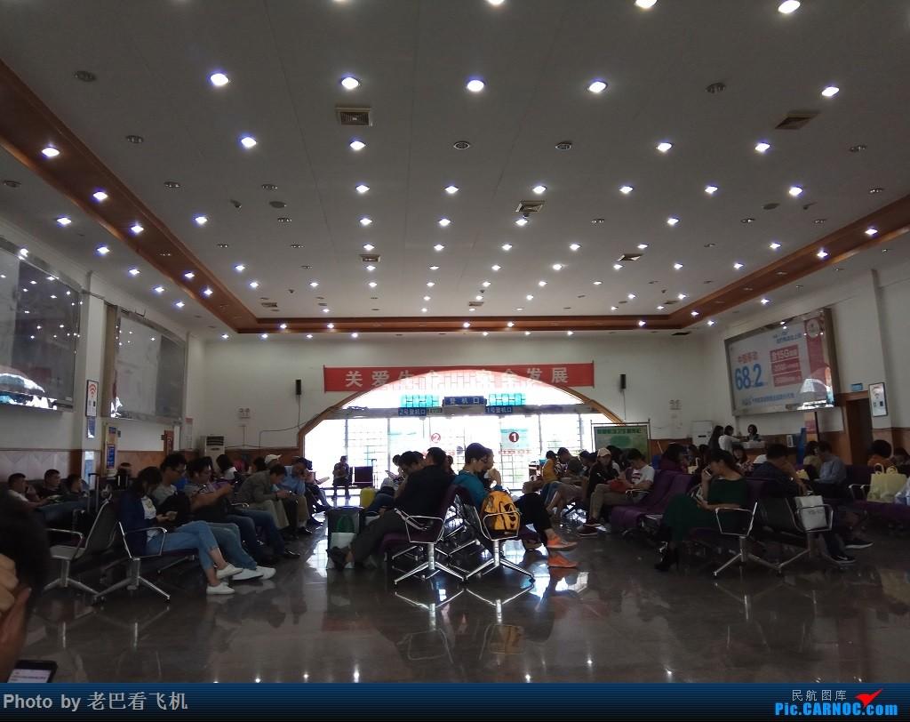 Re:[原创]来点昭通机场的地面图!    中国昭通机场