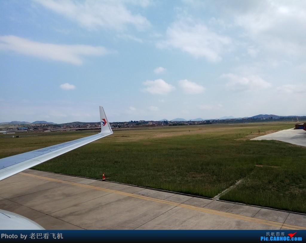 Re:[原创]来点昭通机场的地面图! BOEING 737-700 B-5271