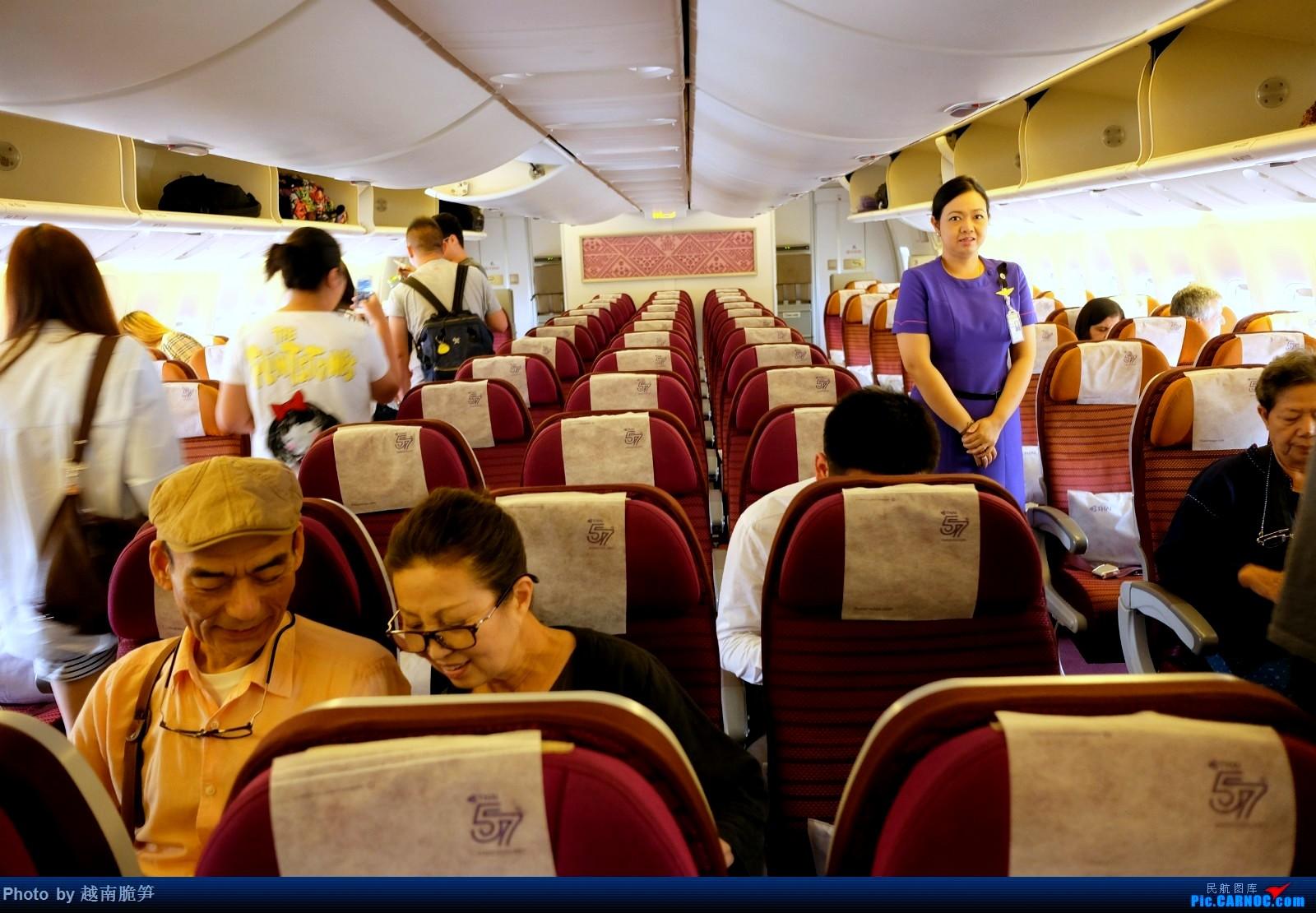 Re:[原创]体验皇家风兰,领略泰航魅力(CNX—BKK) BOEING 777-300ER  泰国清迈国际机场