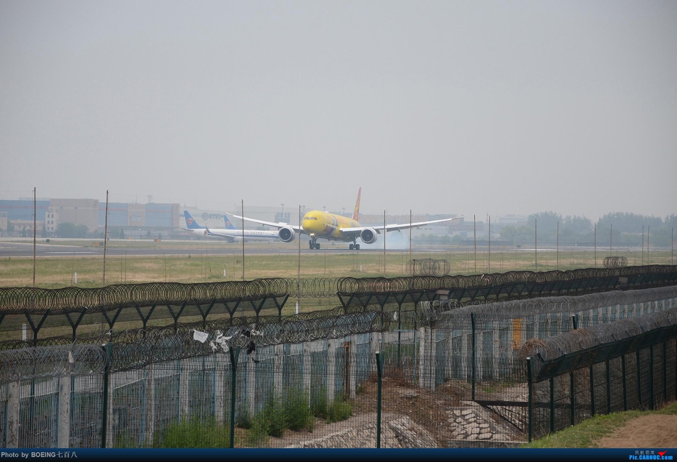 [原创]海航家的黄焖熊猫和清蒸熊猫等好货 BOEING 787-9 B-7302 中国北京首都国际机场