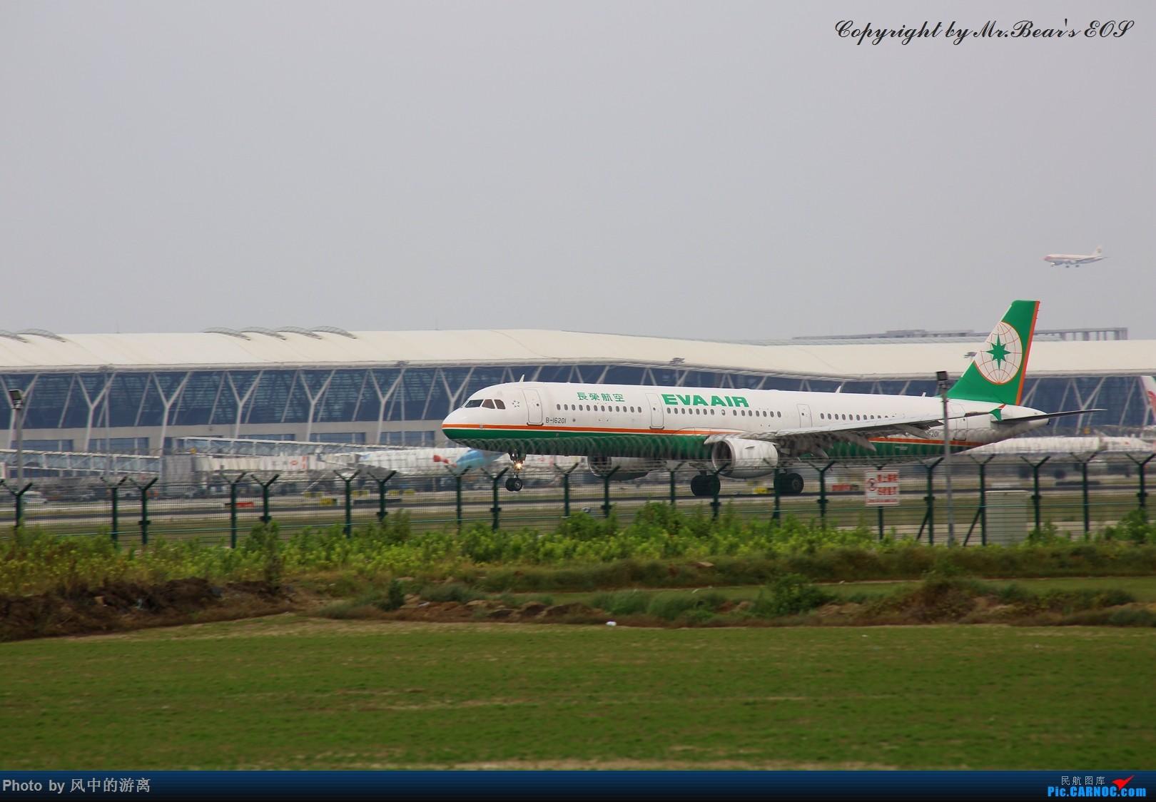 Re:[原创]PVG 记第一次拍机 AIRBUS A321-200 B-16201 中国上海浦东国际机场