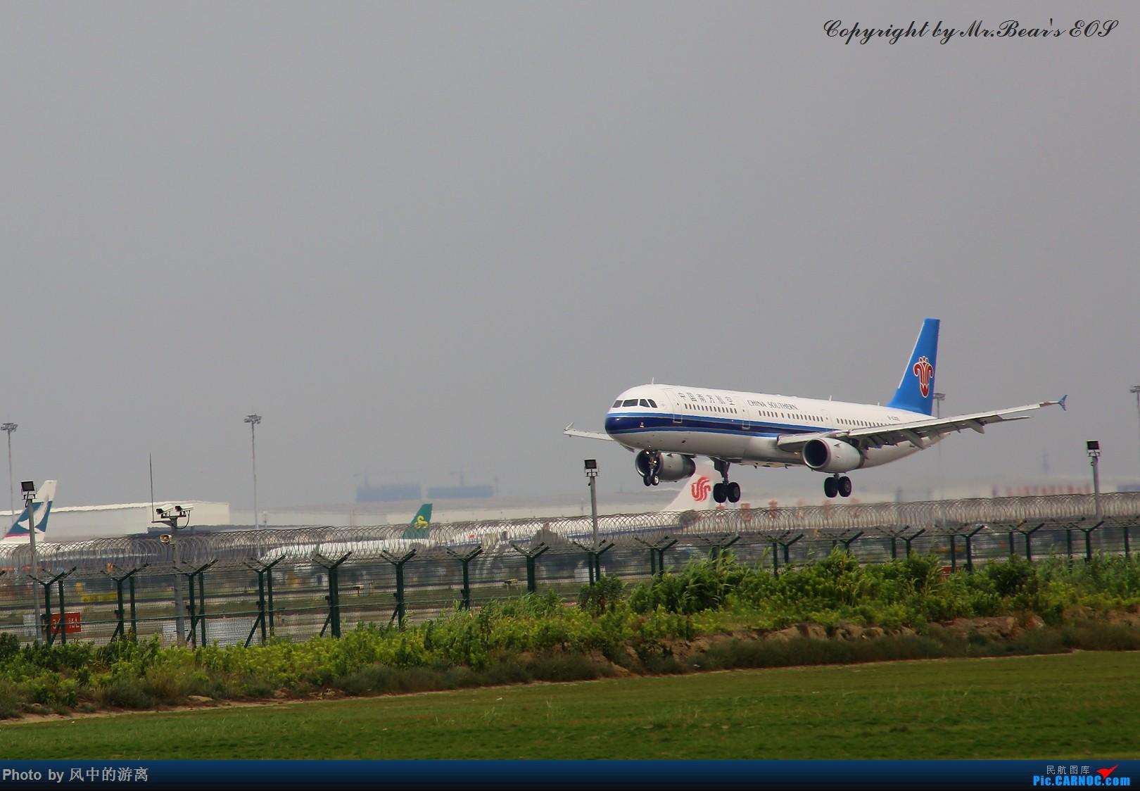 Re:[原创]PVG 记第一次拍机 AIRBUS A321-200 B-6306 中国上海浦东国际机场