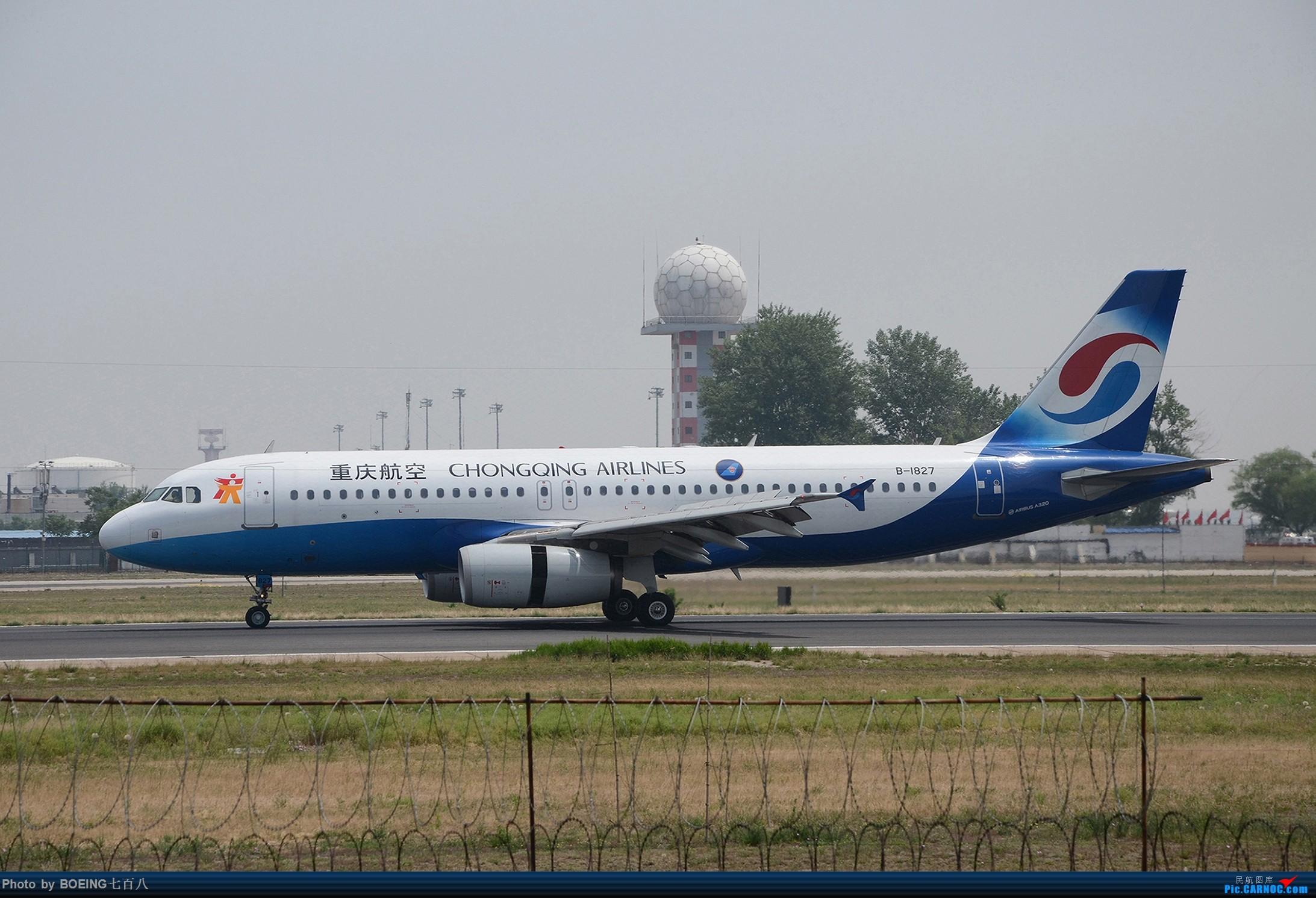 Re:[原创]海航家的黄焖熊猫和清蒸熊猫等好货 AIRBUS A320-200 B-1827 中国北京首都国际机场