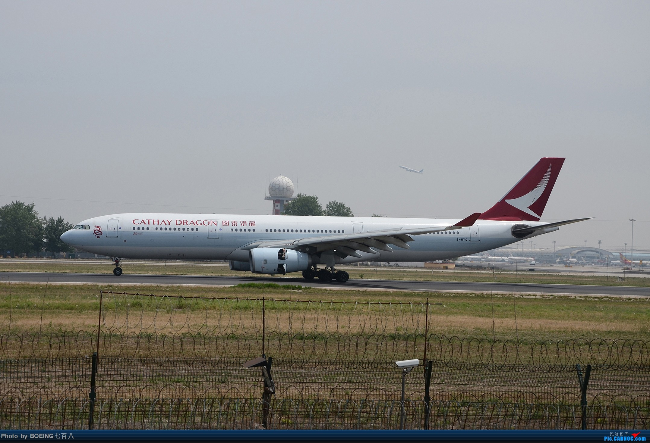 Re:[原创]海航家的黄焖熊猫和清蒸熊猫等好货 AIRBUS A330-300 B-HYQ 中国北京首都国际机场