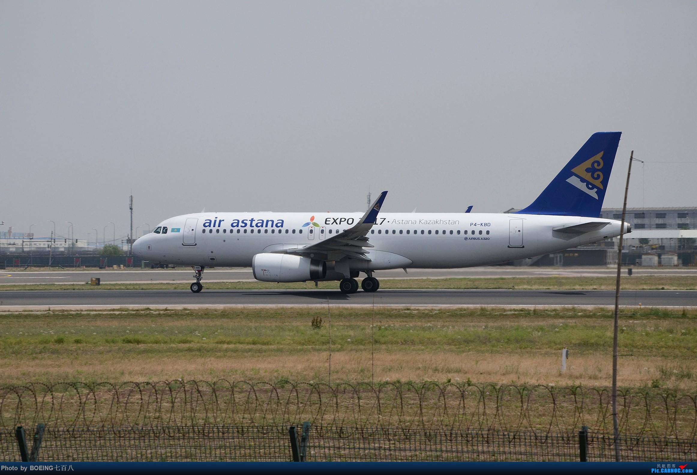 Re:[原创]海航家的黄焖熊猫和清蒸熊猫等好货 AIRBUS A320 P4-KBD 中国北京首都国际机场