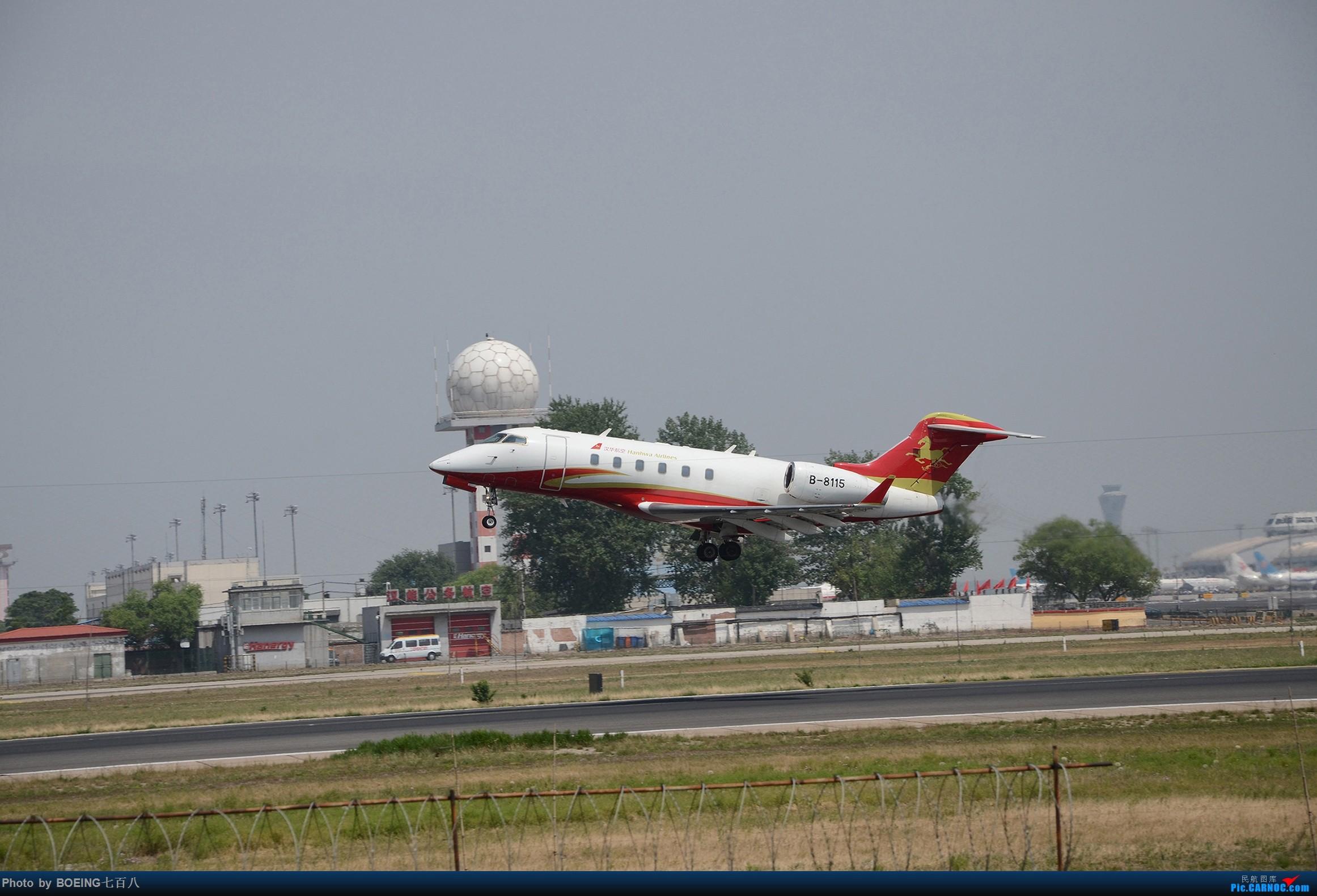 Re:[原创]海航家的黄焖熊猫和清蒸熊猫等好货 BOMBARDIER CL300 B-8115 中国北京首都国际机场