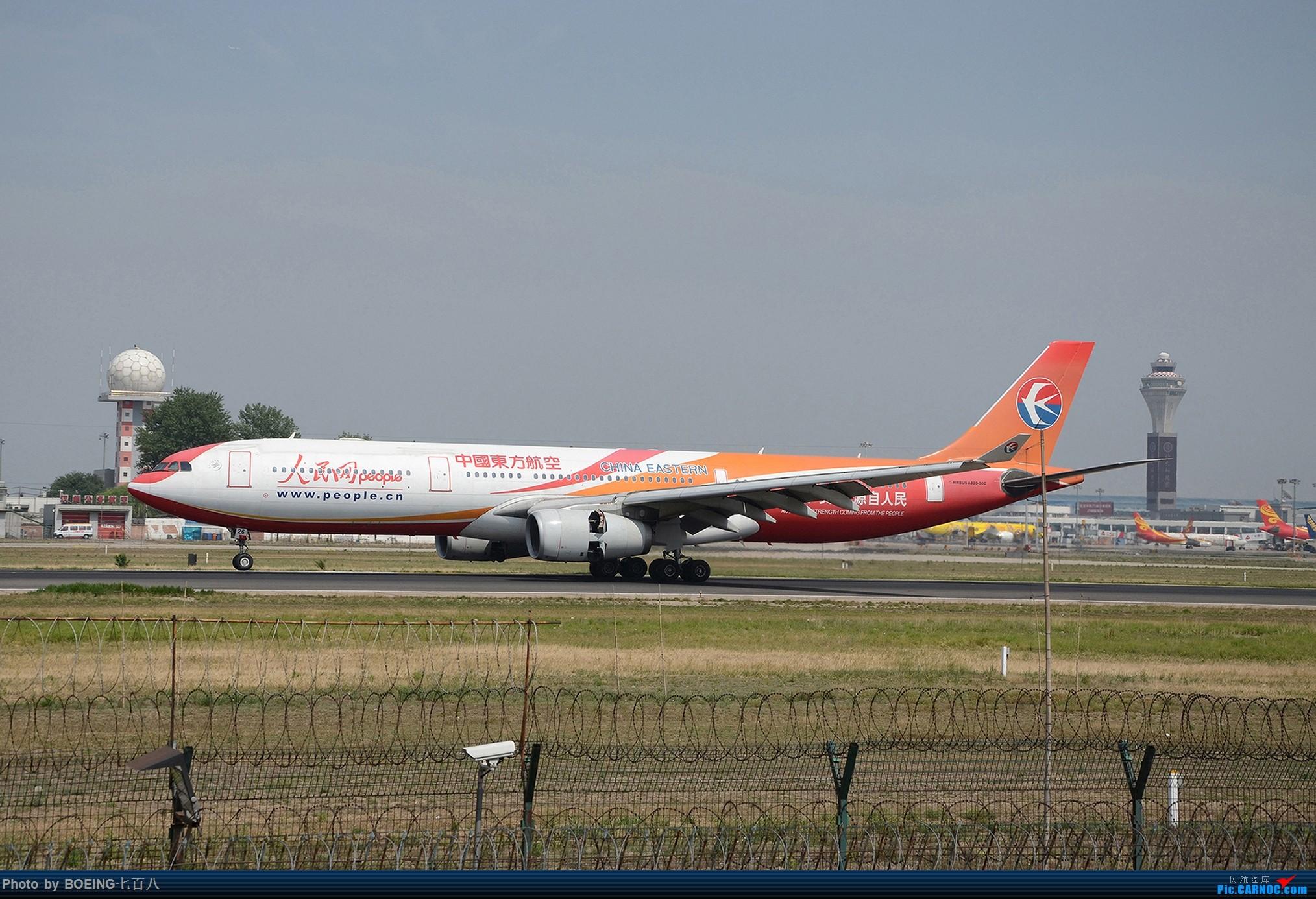Re:[原创]海航家的黄焖熊猫和清蒸熊猫等好货 AIRBUS A330-300 B-6126 中国北京首都国际机场