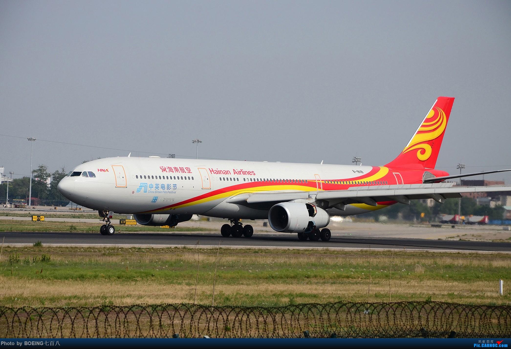 Re:[原创]海航家的黄焖熊猫和清蒸熊猫等好货 AIRBUS A330-300 B-8118 中国北京首都国际机场