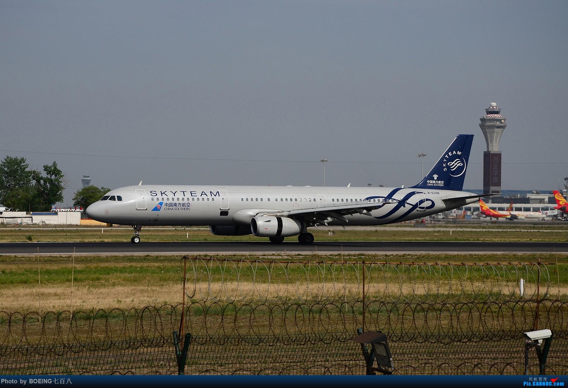 Re:[原创]海航家的黄焖熊猫和清蒸熊猫等好货 AIRBUS A321-200 B-6398 中国北京首都国际机场