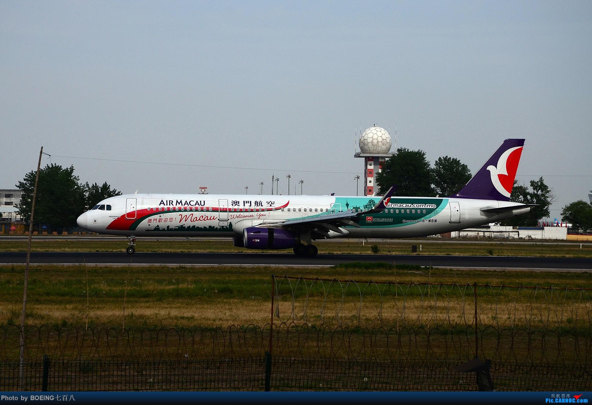 Re:[原创]海航家的黄焖熊猫和清蒸熊猫等好货 AIRBUS A321-200 B-MBM 中国北京首都国际机场