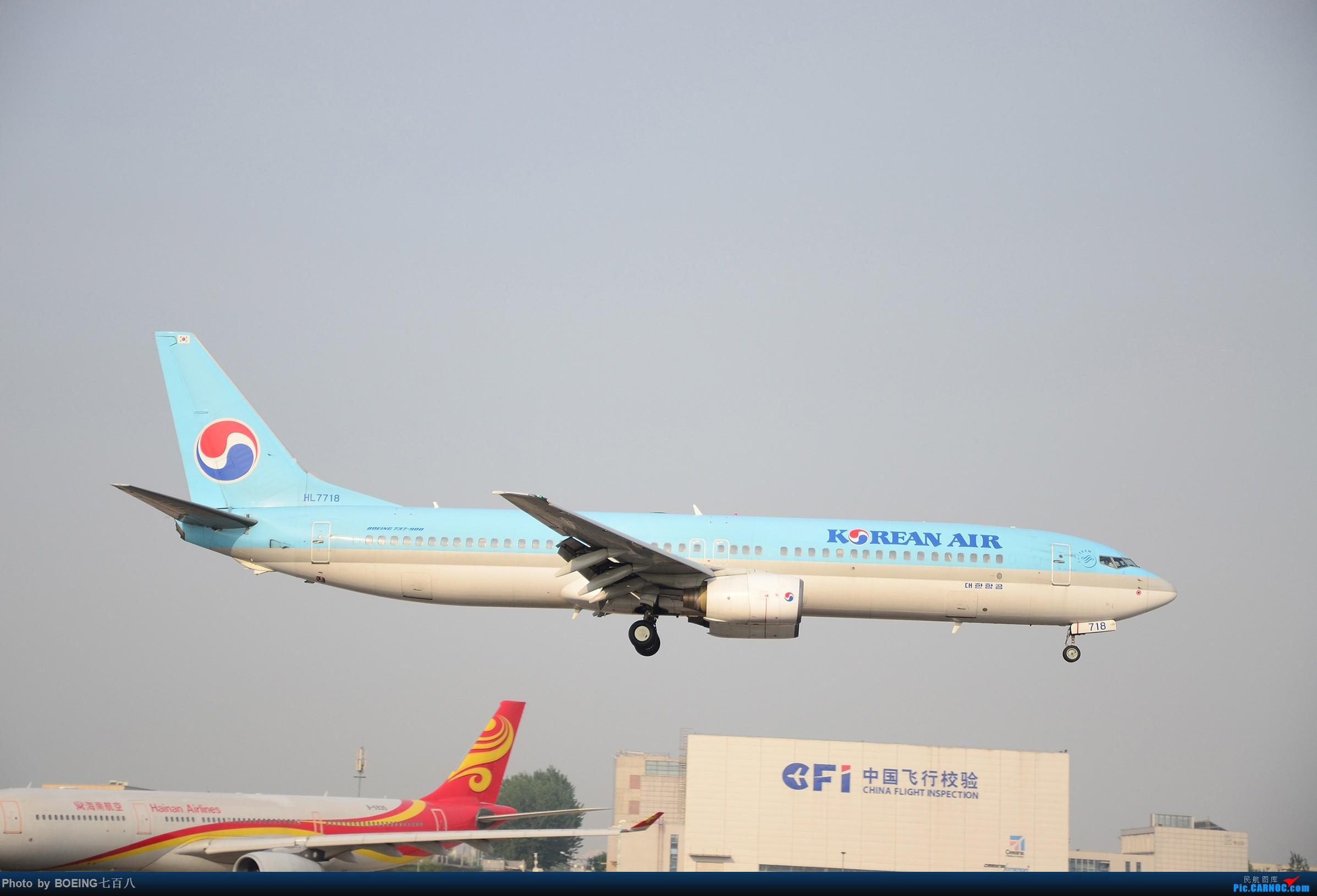 Re:[原创]海航家的黄焖熊猫和清蒸熊猫等好货 BOEING 737-900 HL7718 中国北京首都国际机场