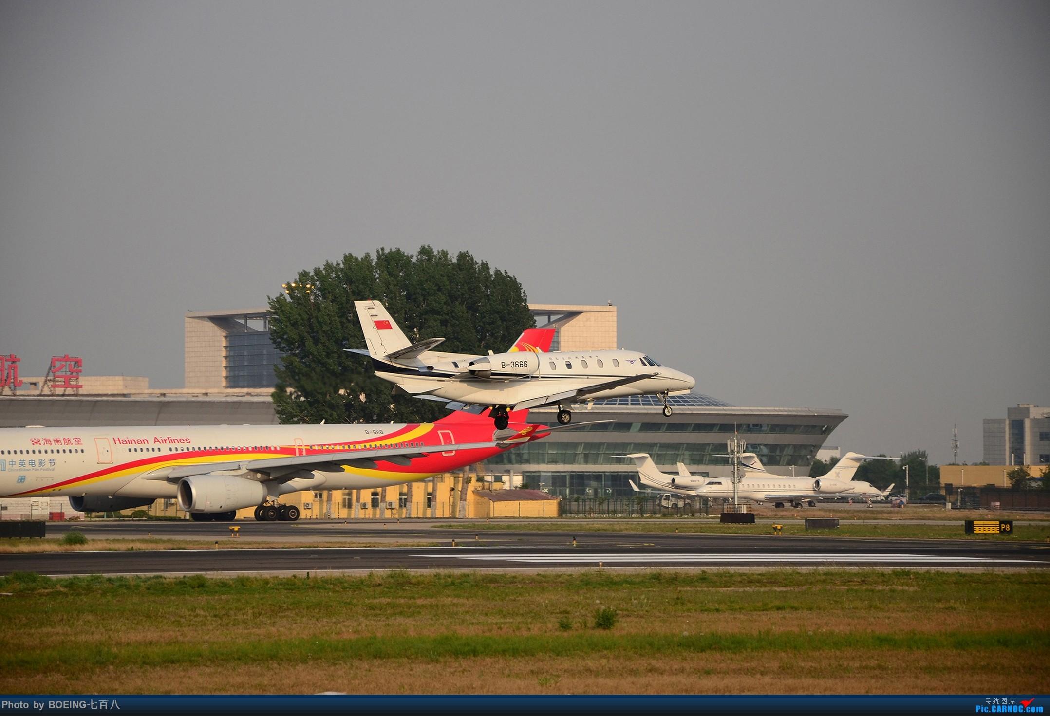 Re:[原创]海航家的黄焖熊猫和清蒸熊猫等好货 CESSNA 560XL B-3666 中国北京首都国际机场