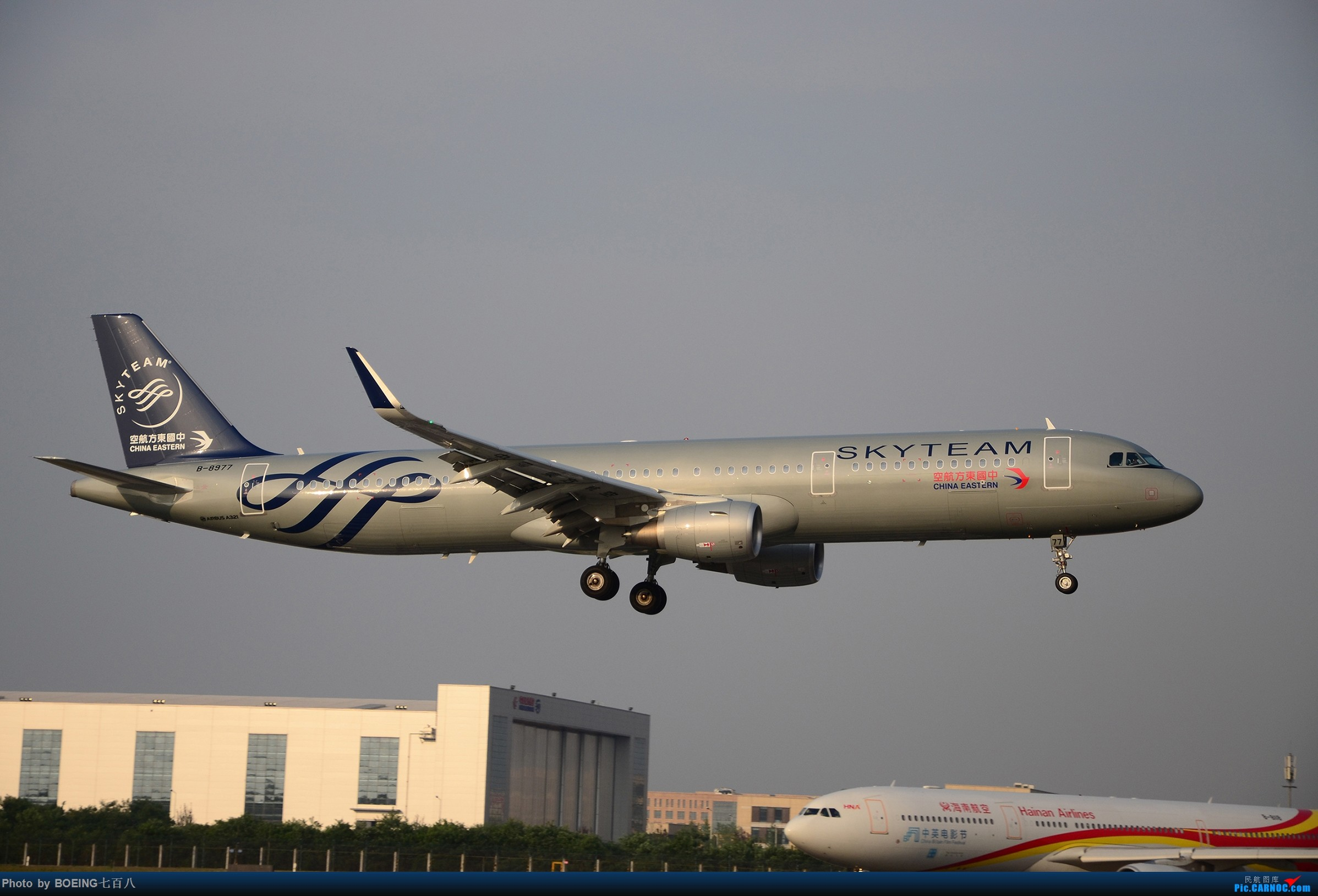 Re:[原创]海航家的黄焖熊猫和清蒸熊猫等好货 AIRBUS A321-200 B-8977 中国北京首都国际机场
