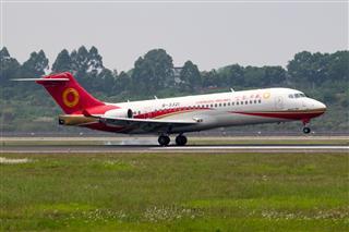 Re:【CTU】成都航B-3321_ARJ21