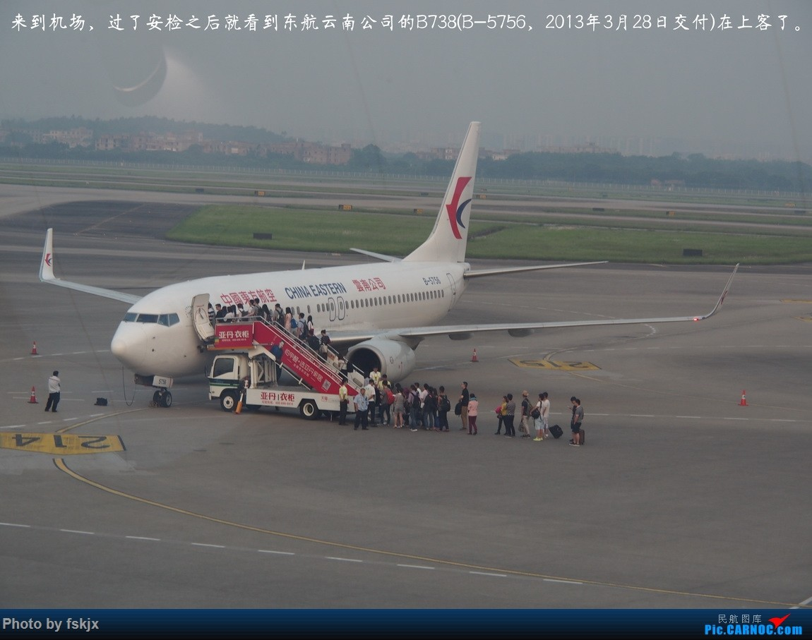 【fskjx的飞行游记☆49】探访中国最西端的城市——喀什 BOEING 737-800 B-5756 中国广州白云国际机场