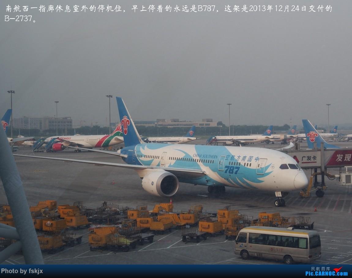 【fskjx的飞行游记☆49】探访中国最西端的城市——喀什 BOEING 787-8 B-2737 中国广州白云国际机场