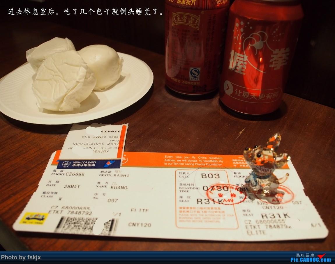 【fskjx的飞行游记☆49】探访中国最西端的城市——喀什 BOEING 787-8 B-2737 中国广州白云国际机场 中国广州白云国际机场