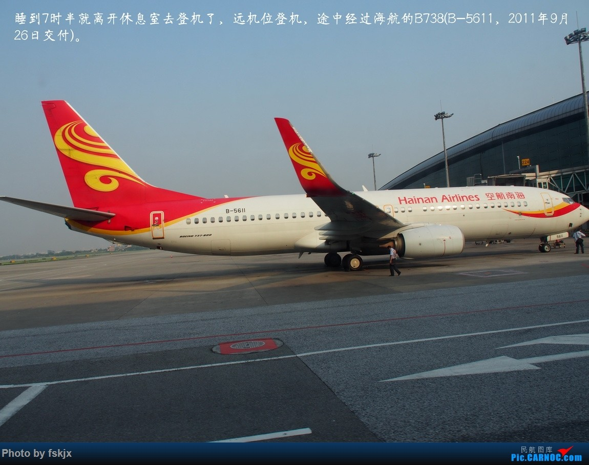 【fskjx的飞行游记☆49】探访中国最西端的城市——喀什 BOEING 737-800 B-5611 中国广州白云国际机场